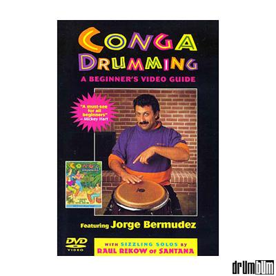 conga-drumming-dvd.jpg